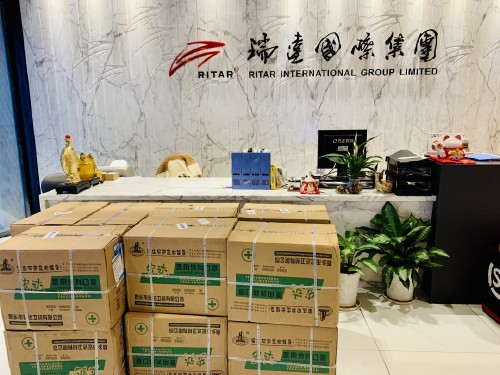 We are with you! RITRA prepares medical supplies for our global partners(图2)