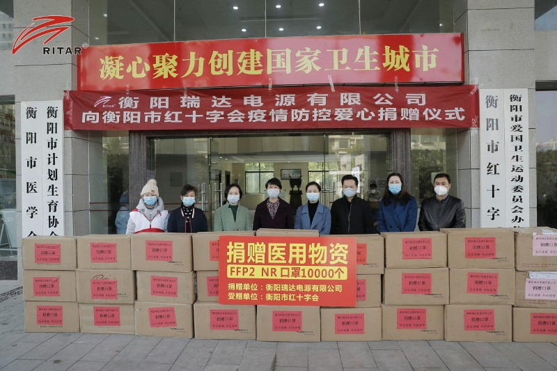 We are with you! RITRA prepares medical supplies for our global partners(图1)